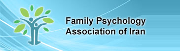 Family Psychology Association of Iran